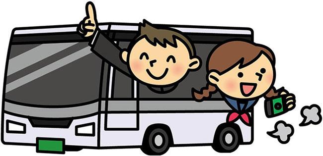バスの中での過ごし方 – 移動時間を有効に! 密を避けたバスレクを伝授 Ⅱ