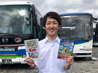 バス車内のDVD・CDの利用について